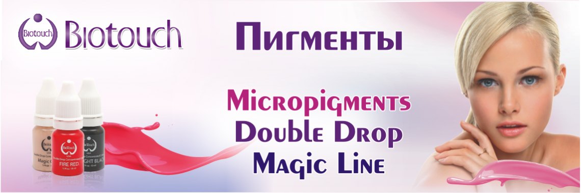 Biotouch Pure Line